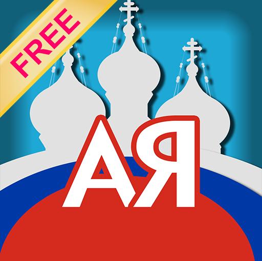 """""""Asbuka"""": Kundenbewertungen in App Stores Deutschland, Schweiz, Österreich"""