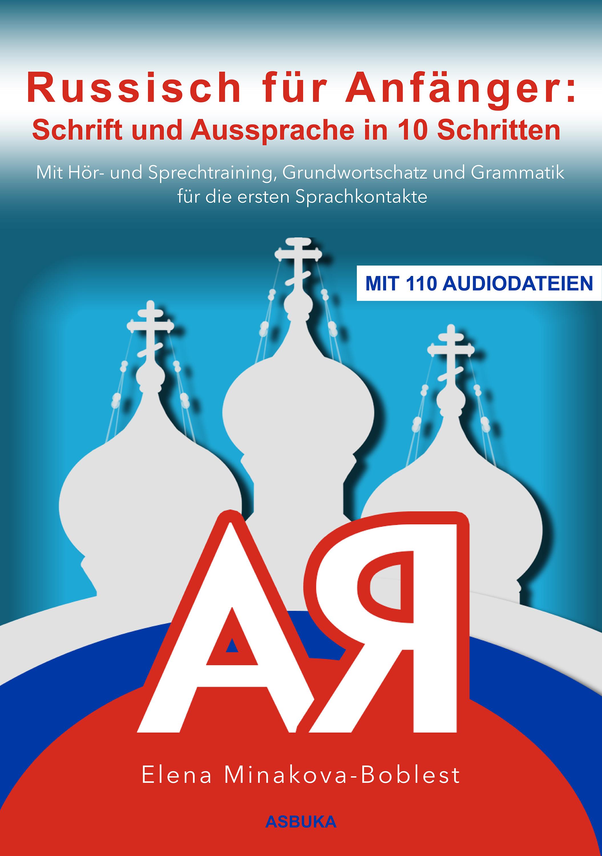 Russisch für Anfänger: eBook